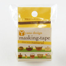 Masking Tape -  ROUND TOP, ç±?(Cage), 20mm x 5m