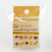 Masking Tape -  ROUND TOP, Bread, 20mm x 5m