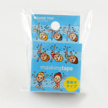 Masking Tape - ROUND TOP, Synchronized Swimming, 20mm x 5m - KEY Handmade  - 2