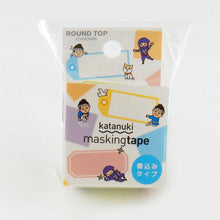 Masking Tape - ROUND TOP, Writing 3, 20mm x 5m - KEY Handmade  - 2