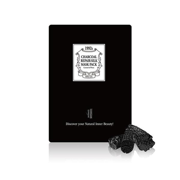 CHAMOS ACACI Charcoal Repair Silk Mask Pack