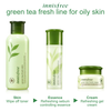 Innisfree green tea fresh cream (50ml)