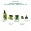 Innisfree green tea seed cream (50ml)