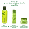 Innisfree green tea moisture essence (50ml)