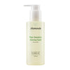 Mamonde Pure Sensitive Cleansing Liquid (150ml)
