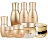 Missha MISA Geum Sul First Essence Booster (100ml)