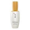 Sulwhasoo First Care Activating Serum (60ml)