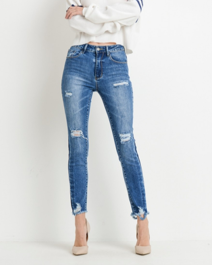 Miley High Waist Distressed Jeans