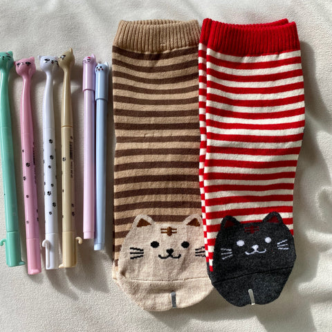 Cat Mini Bundle