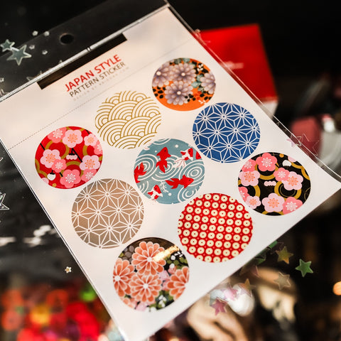Japanese Circle stickers