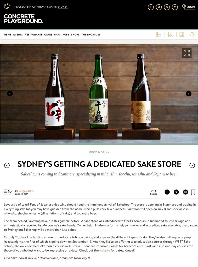 Sydney's Getting a Dedicated Sake Store