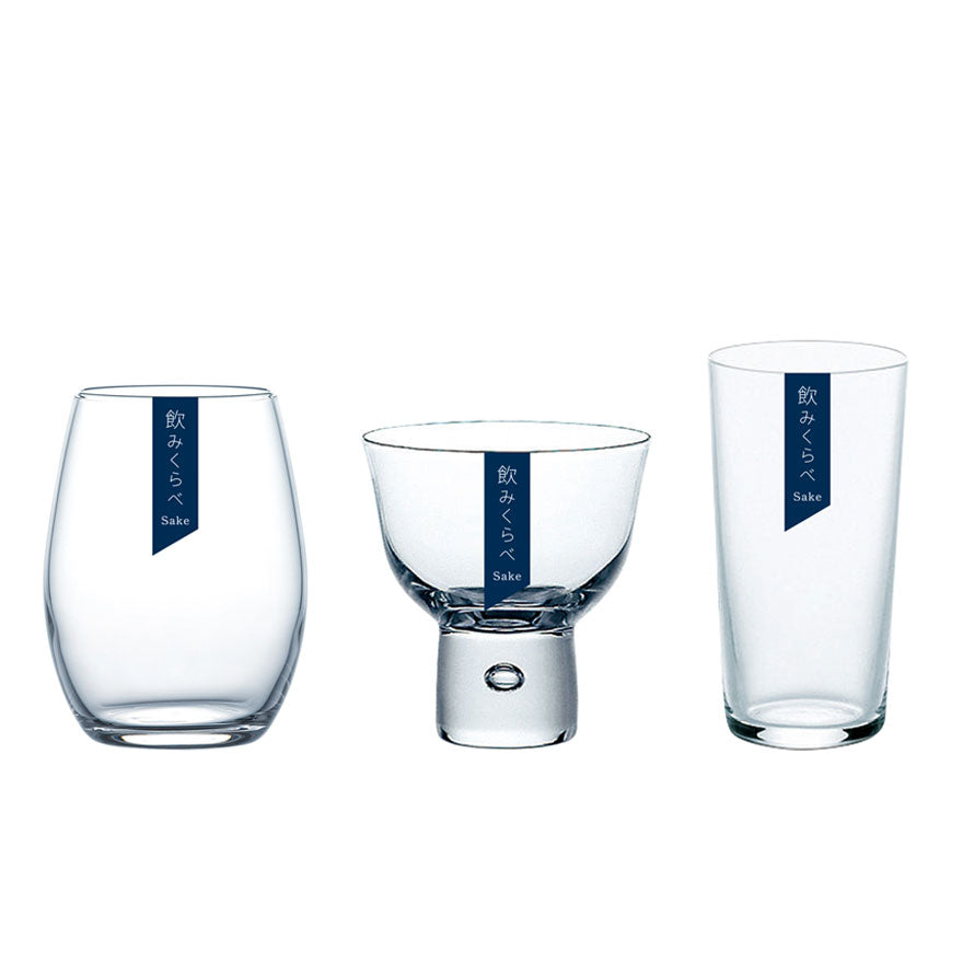 Sake Glass Comparison Set