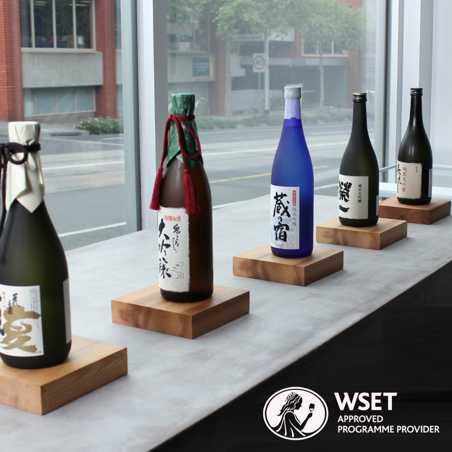 WSET Level 3 Award In Sake 8 - 11 March 2020 Melbourne Intensive