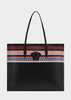 VERSACE  CITY STRIPE GREEK KEY LEATHER TOTE