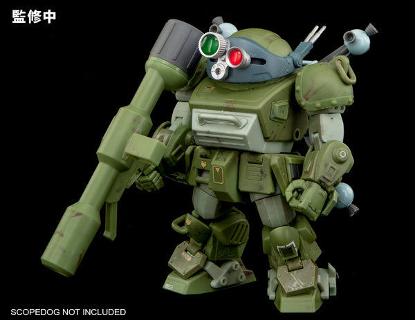 VOTOMS SERIES - ROUND MOVER ATC-BRI-S EXPANSION PACK