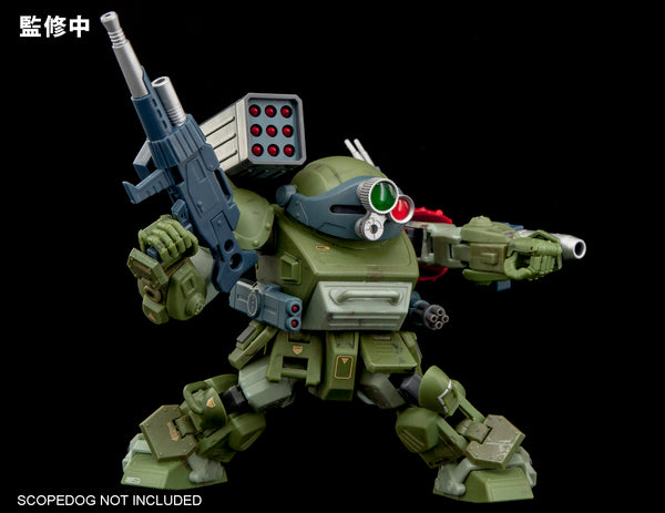 VOTOMS SERIES - SCOPEDOG RED SHOULDER CUSTOM ATM-09-RSC EXPANSION PACK