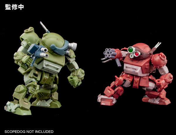 VOTOMS SERIES - BRUTISHDOG ATM-09-GC