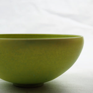 Spencer-Green, Alan – Green Porcelain Bowl | Alan Spencer-Green | Primavera Gallery