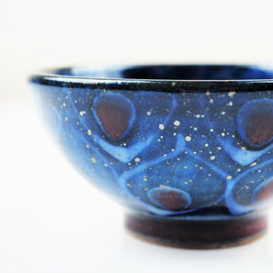 Goldsmith, Robert – Mini Olive Bowl in Peacock Glaze | Robert Goldsmith | Primavera Gallery