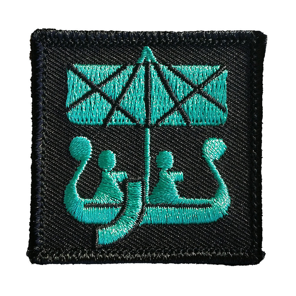 Wndsn Runestone Seafarers 2x2 Turquoise Patch
