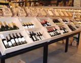 Wine Crate Display<br>MET-WINE 001