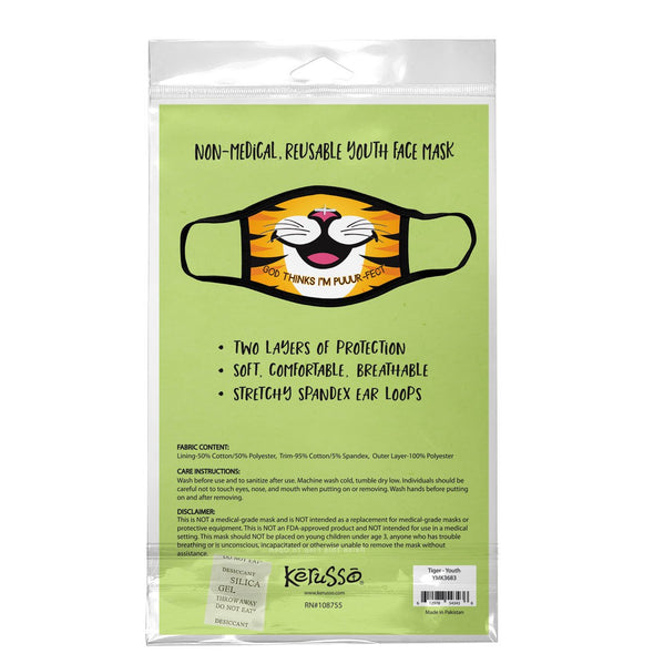 Kerusso Youth Face Mask Tiger Masks