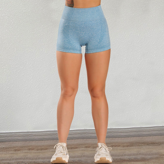 Slim Fit Seamless Shorts
