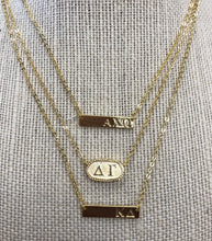 Gold Bar Necklace- Sorority