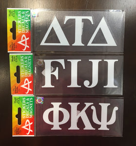 White Car Sticker- Fraternity- 2""