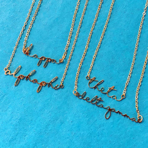 Gold Script Sorority Necklace