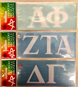 "White Car Sticker- Sorority- 2"" & 2.75"""