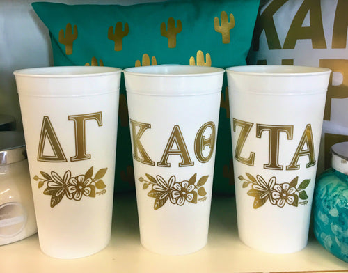 White & Gold Sorority Tumbler