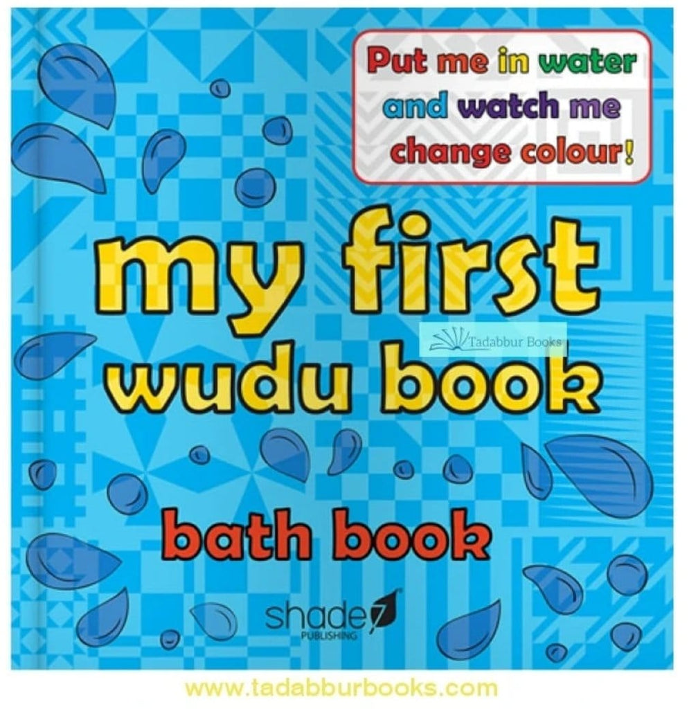 Back In Stock - 'My First Wudu Book: Colour Changing Baby Bath Book'