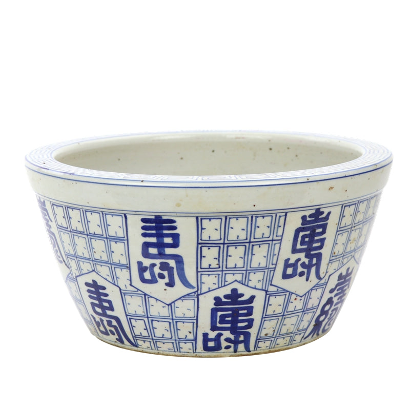 Blue and White Ceramic Chinese Symbol Bowl