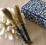 Chinese Calligraphy Brush (Green and Navy Shagreen Finish)