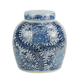 Tropical Floral Ginger Jar (Flat Lid)
