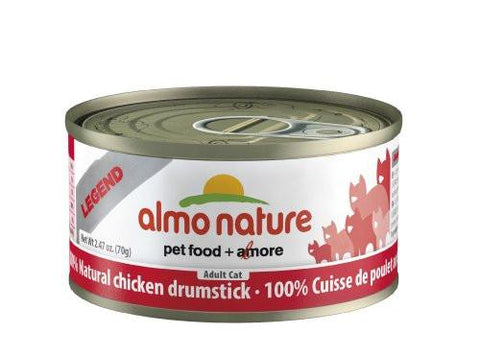 Almo Nature Chicken Drumstick Cat Food 2.47 oz