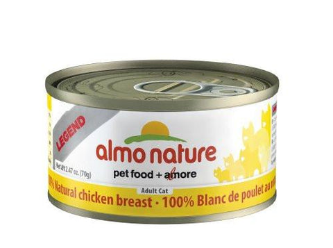 Almo Nature Chicken Breast Cat Food 2.47 ozs