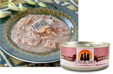 Weruva Canned Cat Food - Mideast Feast