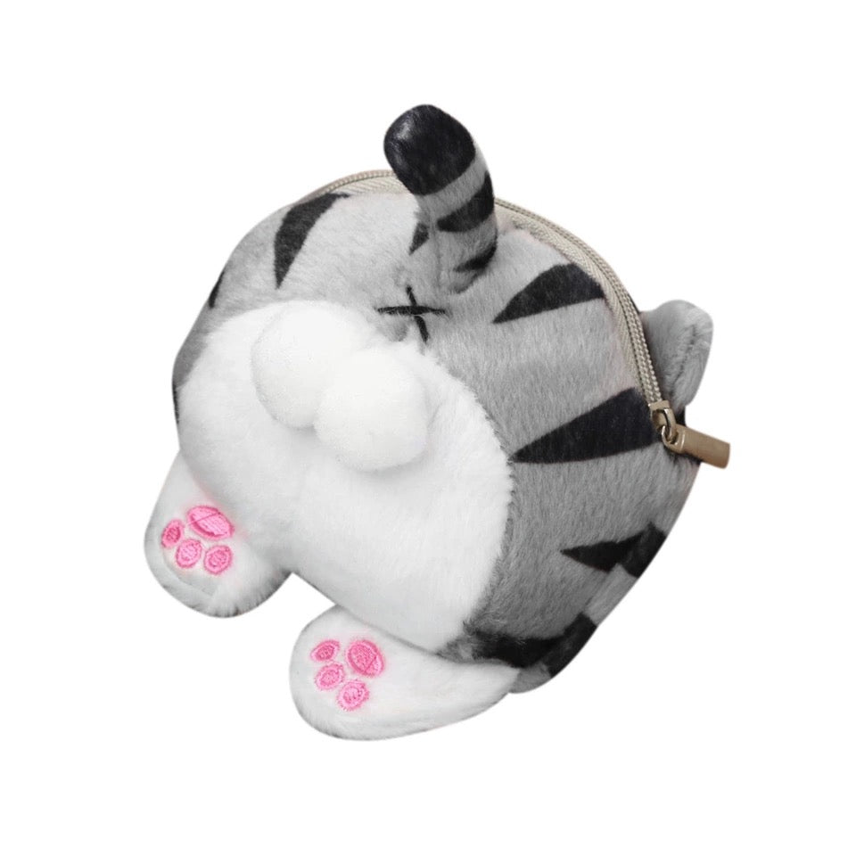 Coin Purse Cat Butt - Grey or Brown