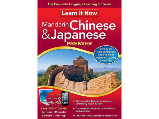 Avanquest North America Inc Learn It Now Mandarin Chinese & Japanesemac Esd--DIGITAL DOWNLOAD - PCMatrix Center