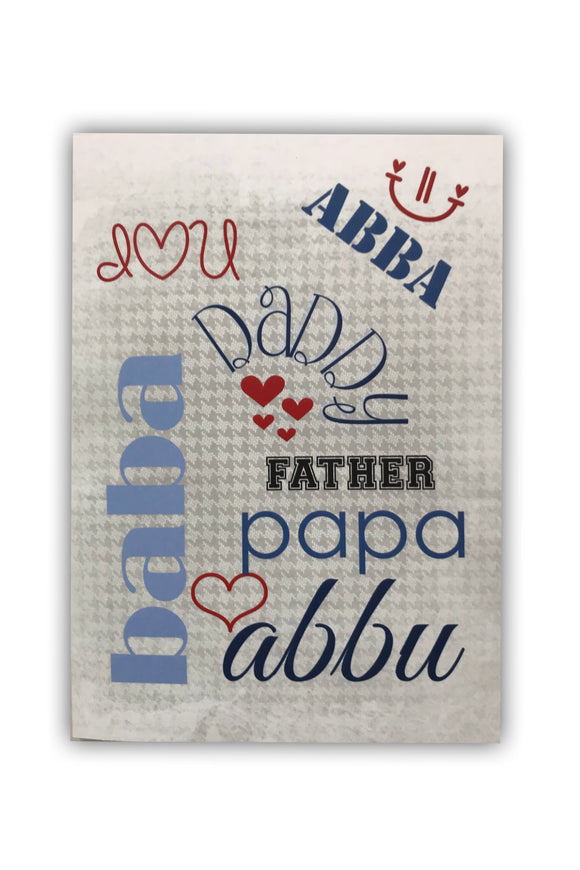 Father Baba Card
