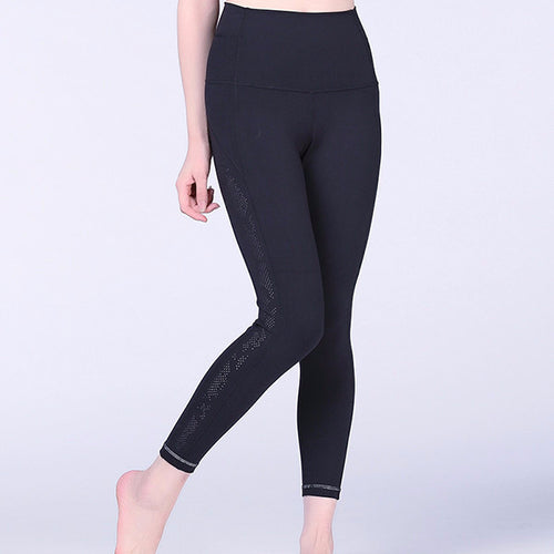 REFLECTION HIGH WAIST BLACK LASER CUT BREATHABLE LEGGING at Moves Athletix