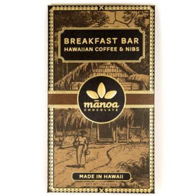 Manoa Chocolate - Breakfast Bar Roasted Cacao and Coffee Beans