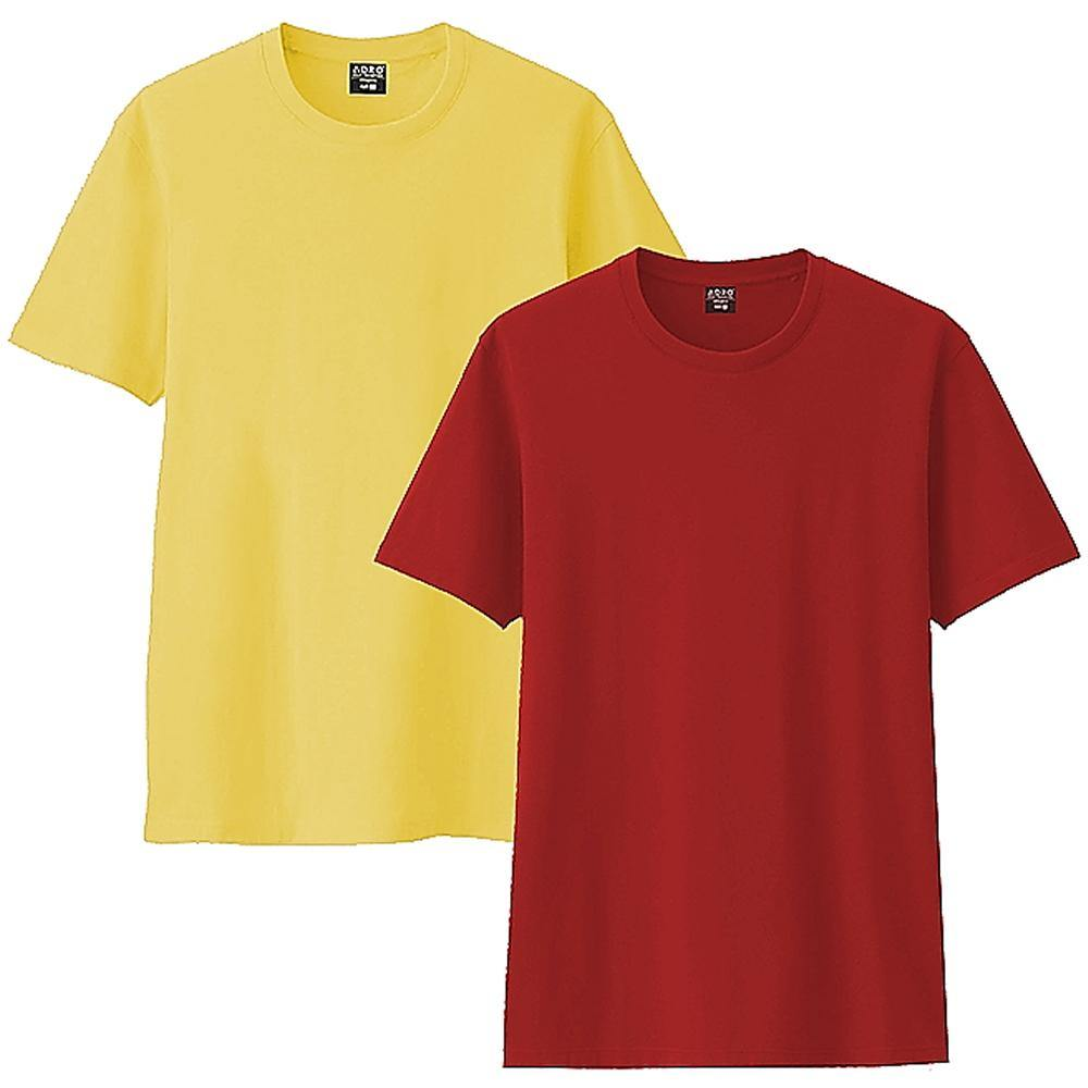 Adro Men's Plain Round Neck T-Shirt - Pack of 2