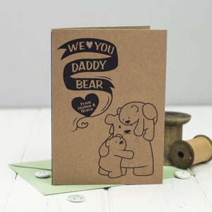 Daddy bear personalised card with two cubs
