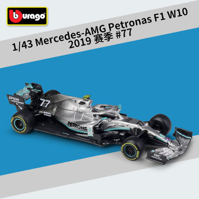 New Formula 1 Valtteri Bottas #77 AMG Mercedes Benz Car Model F1 Racing Driver Season 2016 Hybrid 1:43 By Bburago