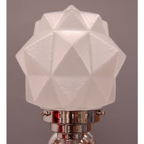 Deco Frosted Star Glass Lamp Shade - 743000E