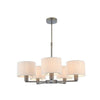 CHIC CH73017IC 5 LIGHT PENDANT