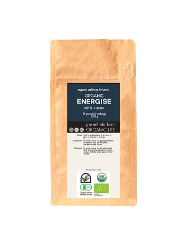 ENERGIZE WITH CACAO – Organic USDA Certified Herbal Infusion Tea [ Cacao Nibs, Cardamom, Cinnamon ]